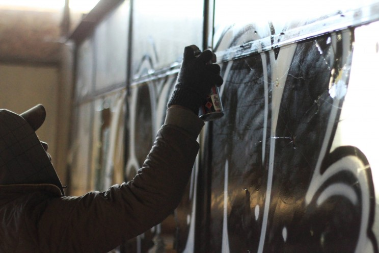 Eject Graffiti Artist Designer